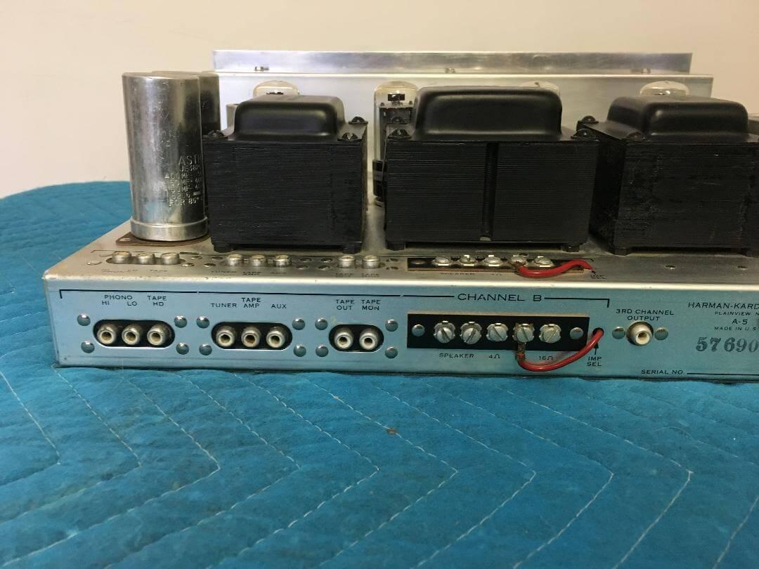 Harmon Kardon A500 integrated amplifier